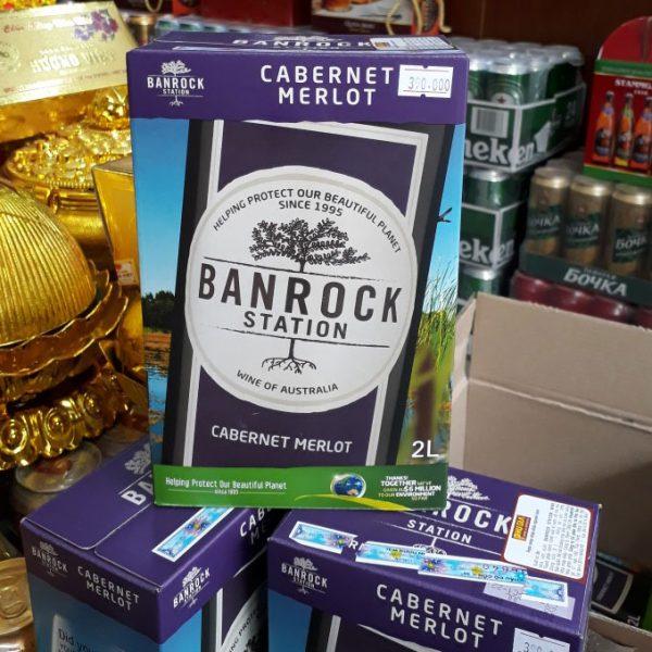 Vang Uc BANROCK CABERNET MERLOT 2L