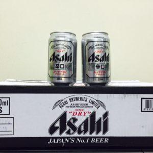 Asahi Lon 330ml.jpg